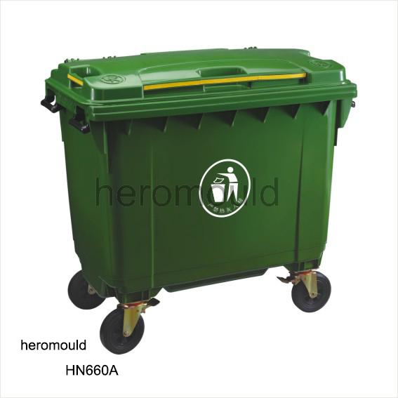 HN660 660L Outdoor Garbage Container