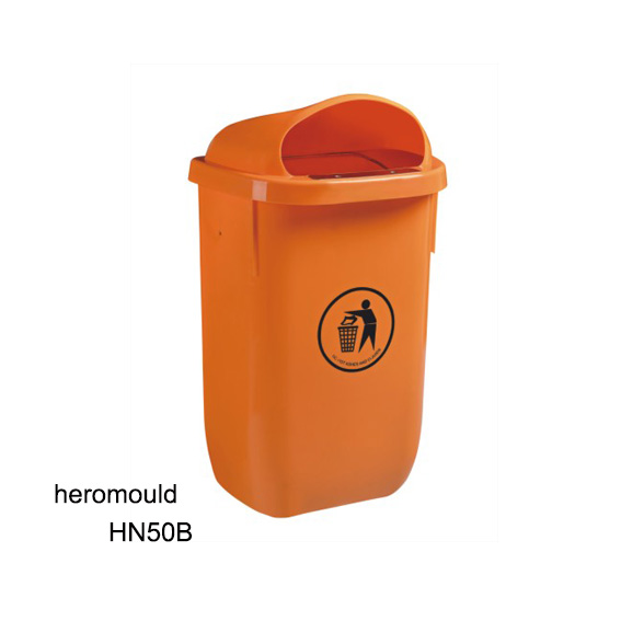 HN50B 50L Wall hanged dustbin