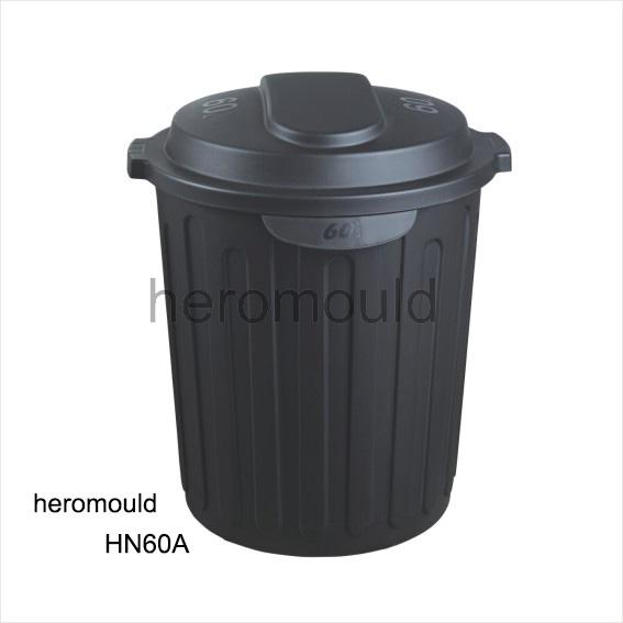 HN60A-60L Plastic Garbage Can