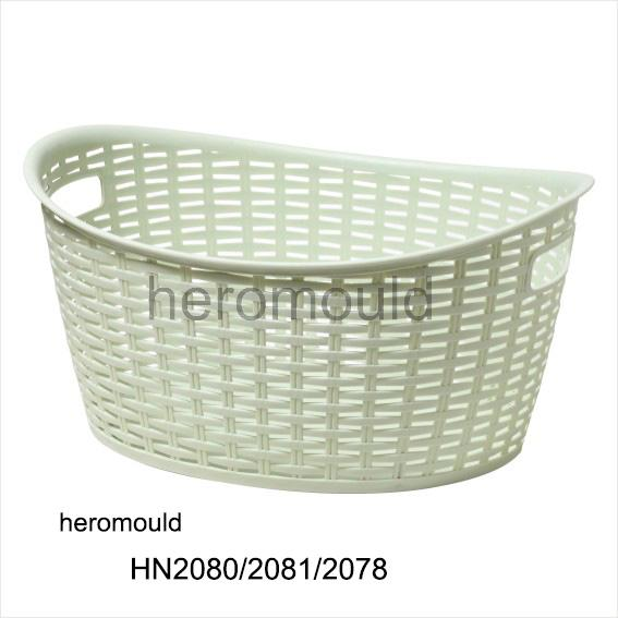 HN2080 HN2081 HN2078 Storage basket